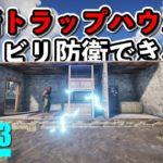 【RUST】テスラコイルでトラップハウス実験!父さんのサバイバルゲーム 実況 & 攻略(ラスト)