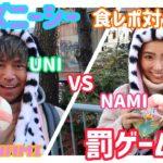 【 超過酷な罰ゲーム 】ディズニーシーで食レポ対決!