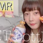 【ASMR】ペットボトルの蓋をカタカタ【音フェチ/快眠】