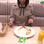 森田ひかる 食レポ