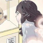 【漫画】憧れのペットと一緒に1人暮らし~その前に見て頂きたいひとつの物語~