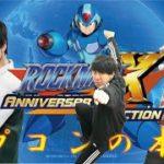 【#3】憎きシグマめ!今度こそ!マンゲキゲーム実況!!『ロックマンX』【大ヒット作】