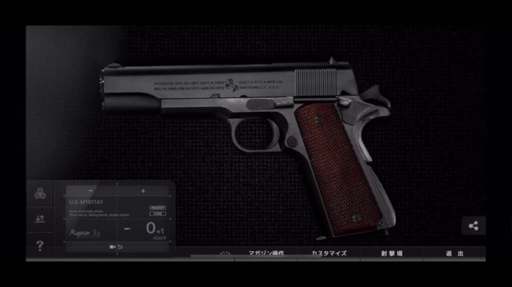 Magnum3.0 コルト ガバメントM1911で遊ぶ マック堺のゲーム実況ch