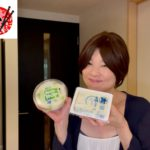 9月の侍 Super Food抽選プレゼント!