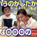 【KENJIマジック】スキンケア! 朝10分間『顔〇〇して!』